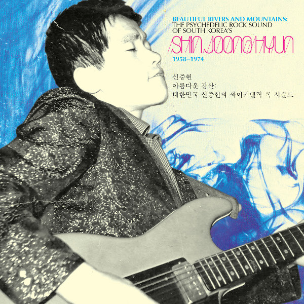 Beautiful Rivers And Mountains: The Psychedelic Rock Sound Of South Korea's Shin Joong Hyun 1958-197
