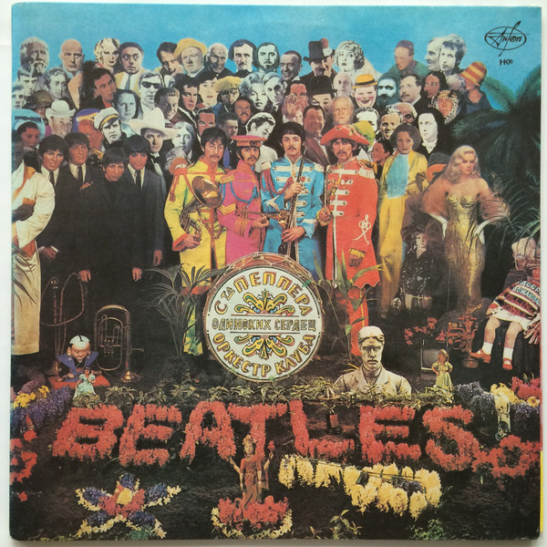Revolver / Sgt. Peppers Lonely Hearts Club Band